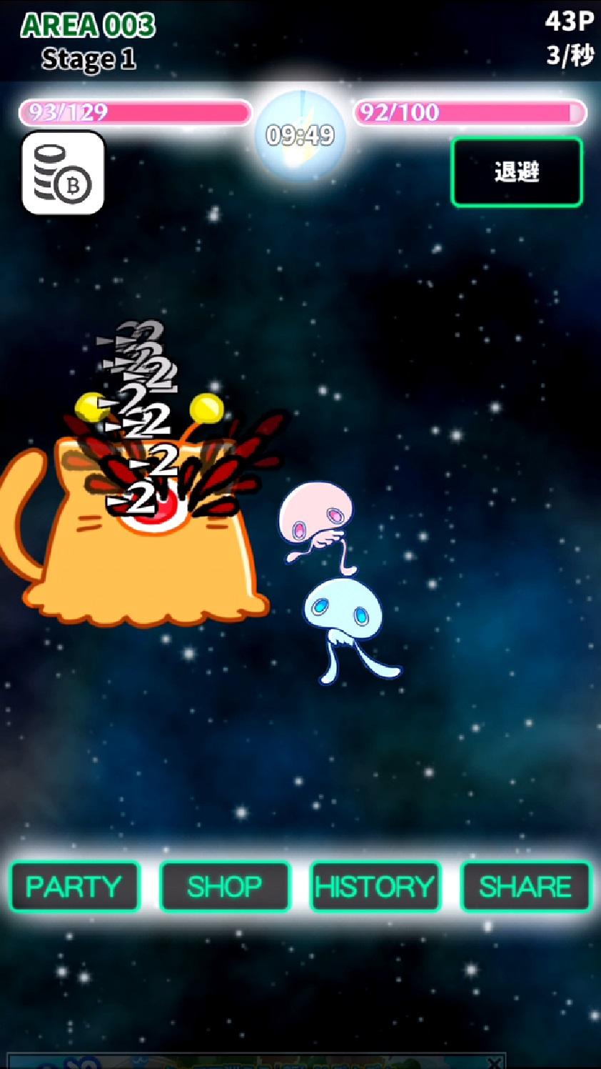 スタークロニクル ~宇宙の戦争~ androidアプリスクリーンショット2
