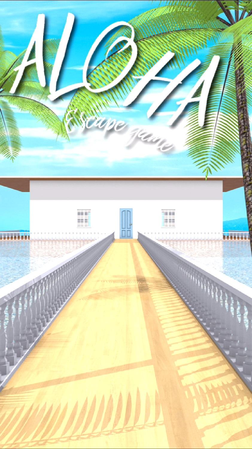 androidアプリ 脱出ゲーム Aloha ハワイの海に浮かぶ家攻略スクリーンショット1