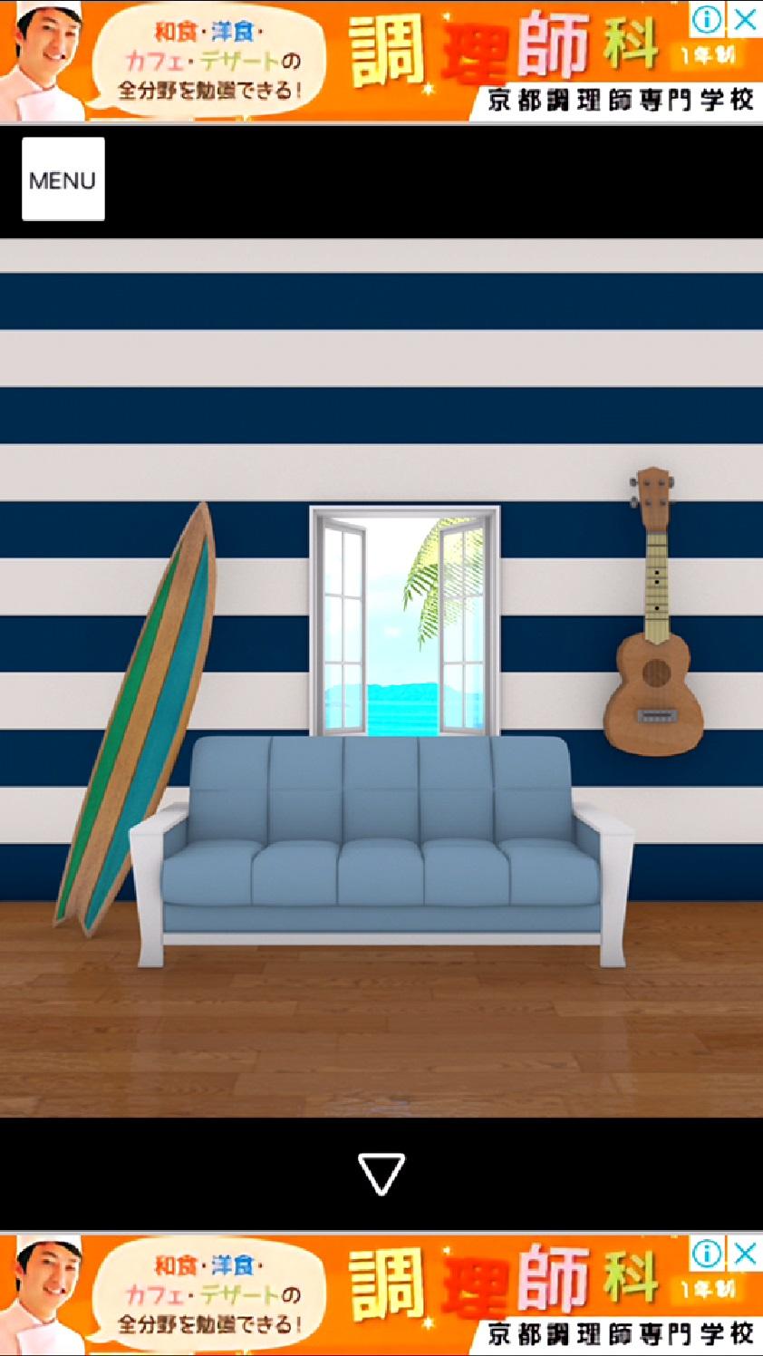 脱出ゲーム Aloha ハワイの海に浮かぶ家 androidアプリスクリーンショット1