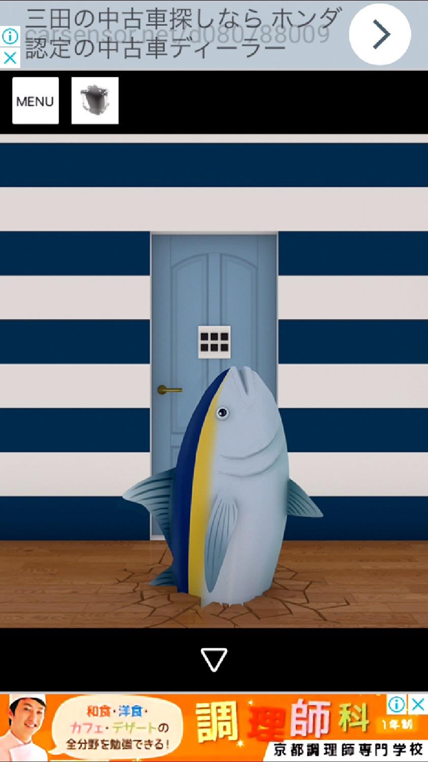 脱出ゲーム Aloha ハワイの海に浮かぶ家 androidアプリスクリーンショット2