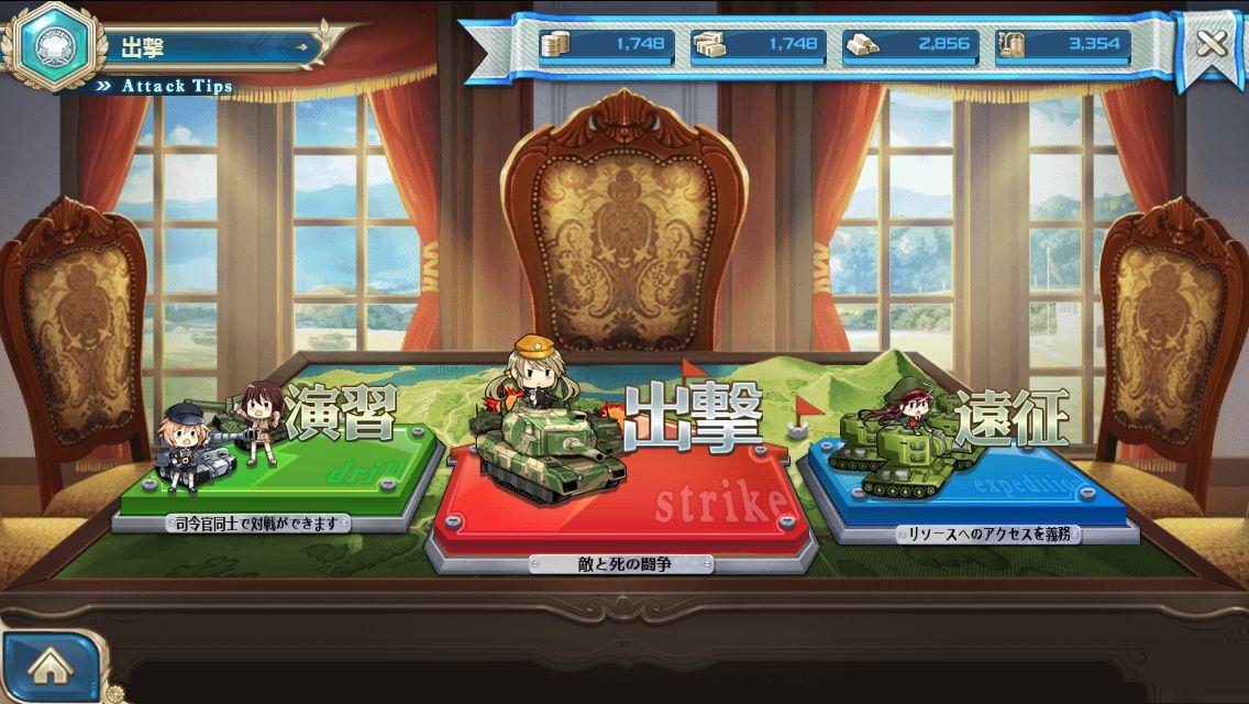 androidアプリ 装甲戦姫攻略スクリーンショット1