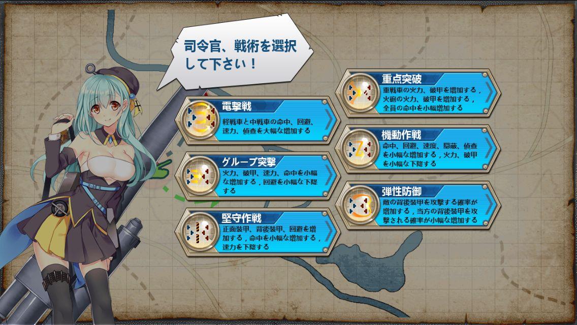 androidアプリ 装甲戦姫攻略スクリーンショット3