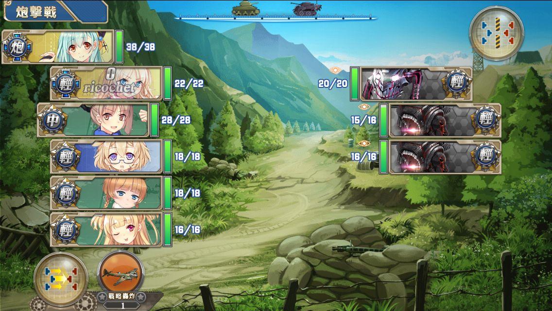 androidアプリ 装甲戦姫攻略スクリーンショット4