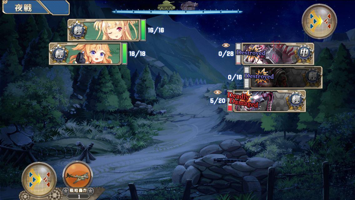 androidアプリ 装甲戦姫攻略スクリーンショット5