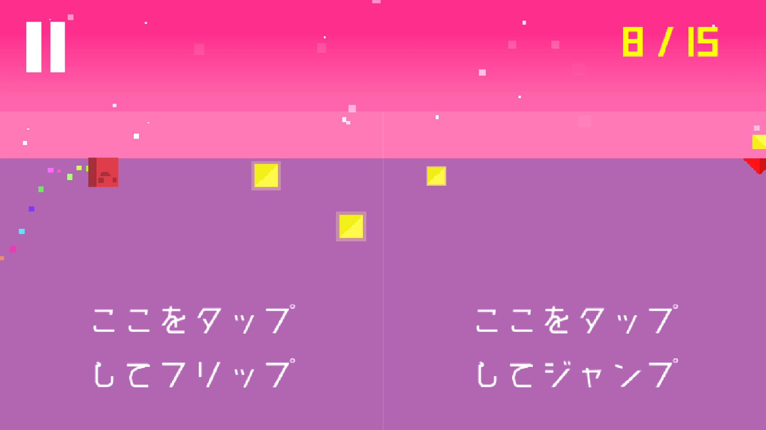 Binary Dash androidアプリスクリーンショット1