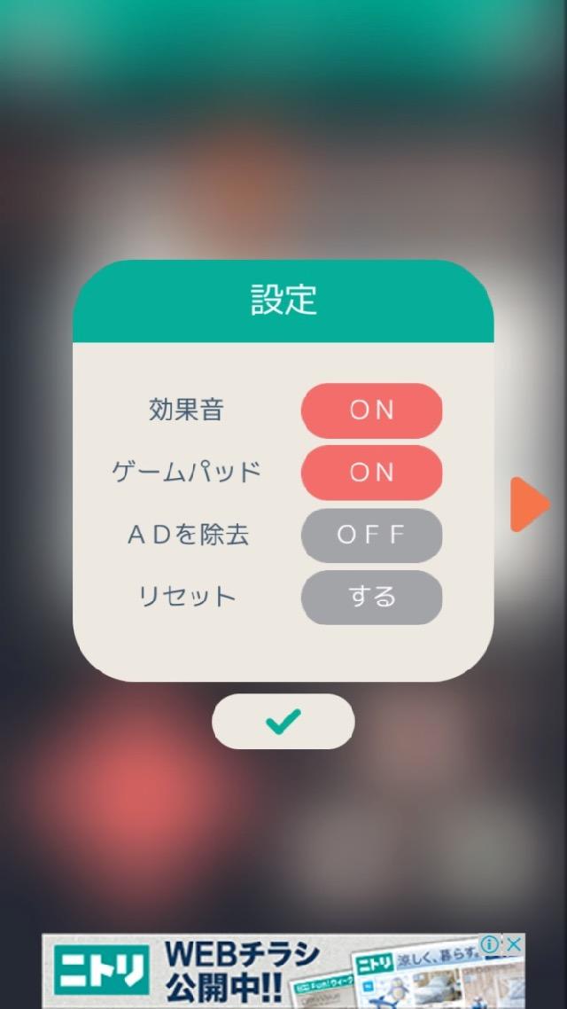 androidアプリ No2g: 「ノノグラム」攻略スクリーンショット5