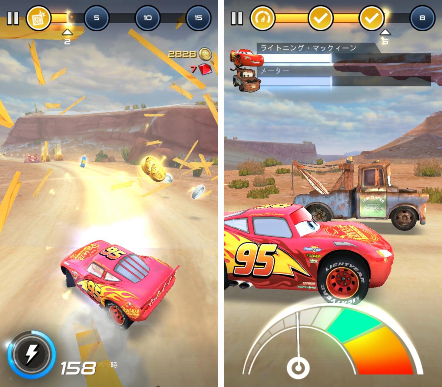 カーズ: ライトニング・リーグ androidアプリスクリーンショット1