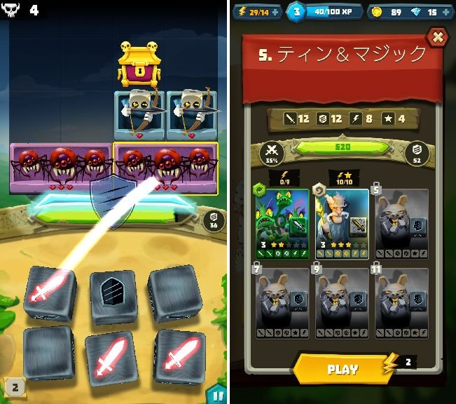 Dice Hunter: Quest of the Dicemancer(ダイスハンター) androidアプリスクリーンショット1