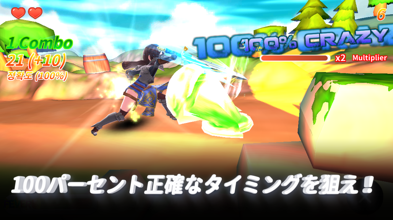 androidアプリ カウンターナイツ(Counter Knights)攻略スクリーンショット8