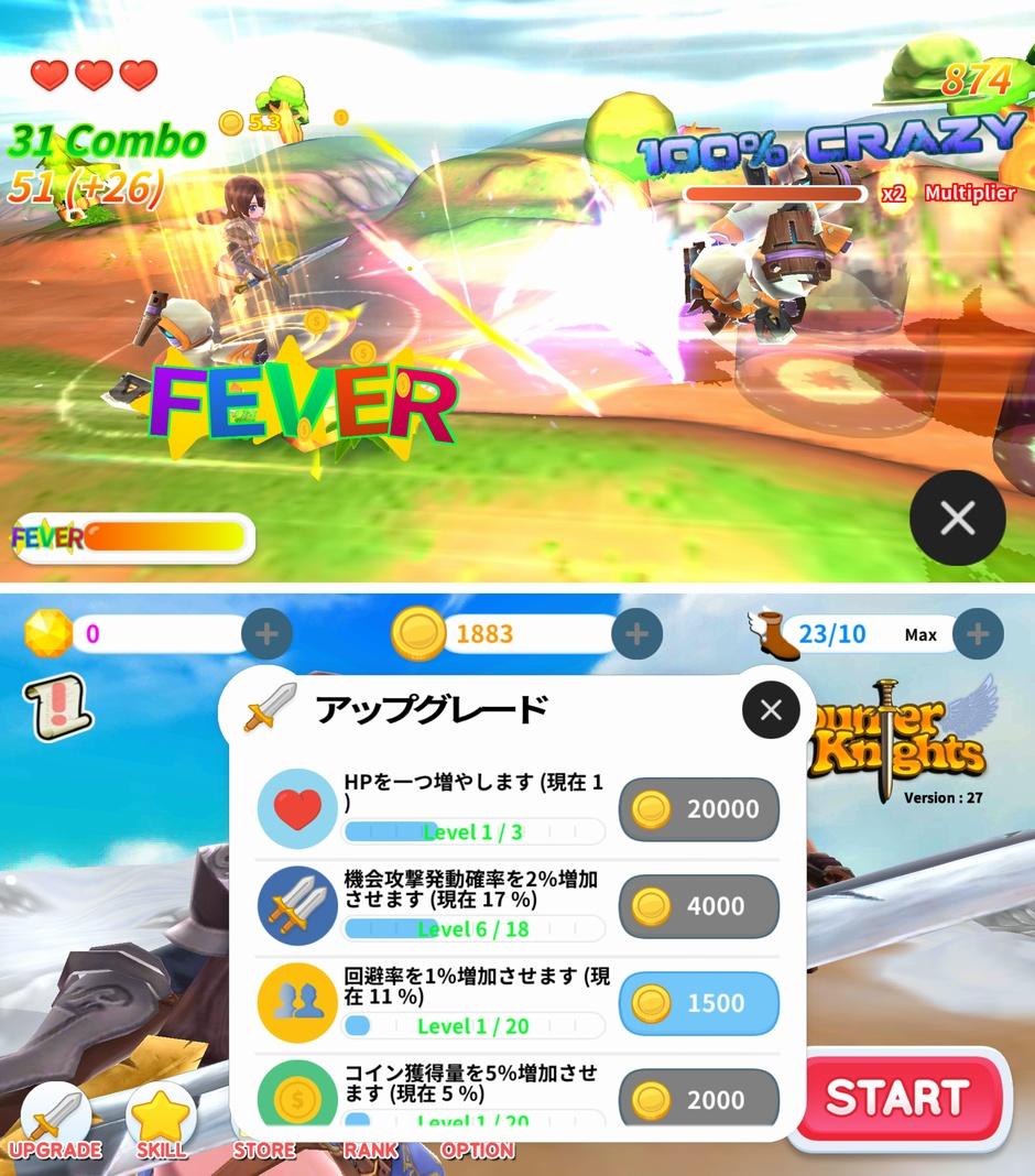 カウンターナイツ(Counter Knights) androidアプリスクリーンショット3