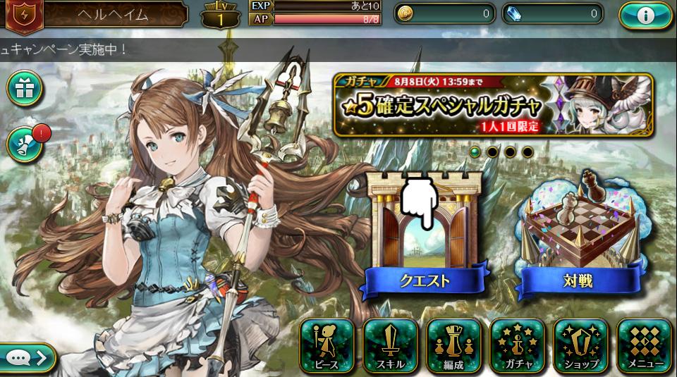アンティーク カルネヴァーレ(ANTIQUE CARNEVALE) androidアプリスクリーンショット3