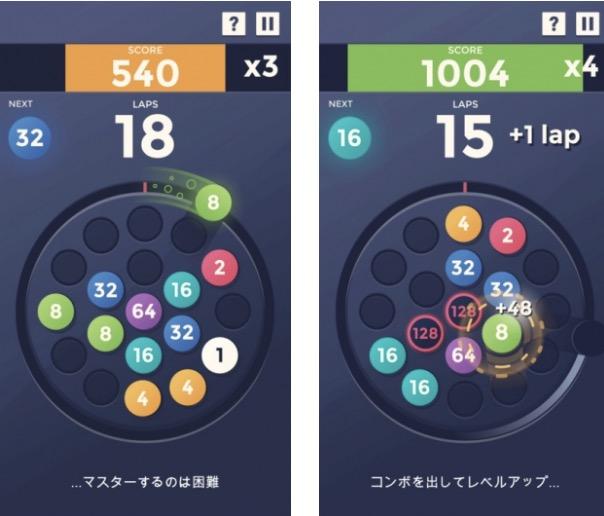 ラップス(Laps) androidアプリスクリーンショット1