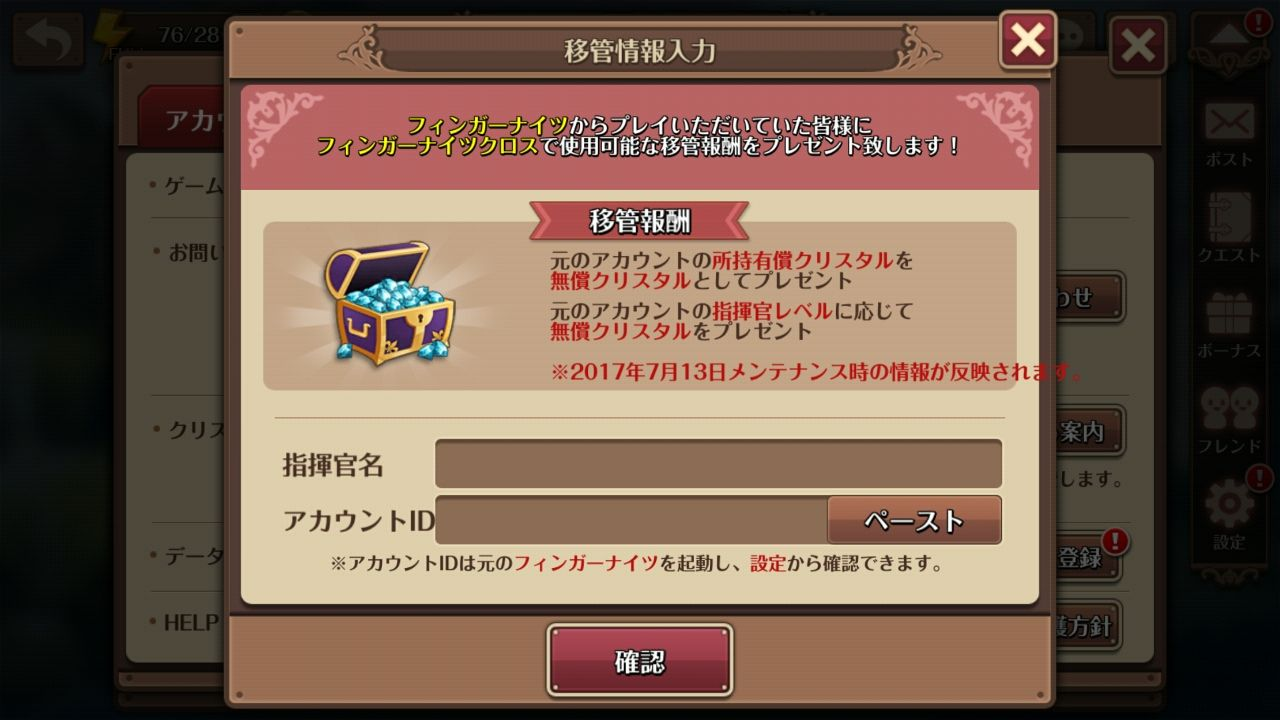 androidアプリ フィンガーナイツクロス【FINGER KNIGHTS X】攻略スクリーンショット8