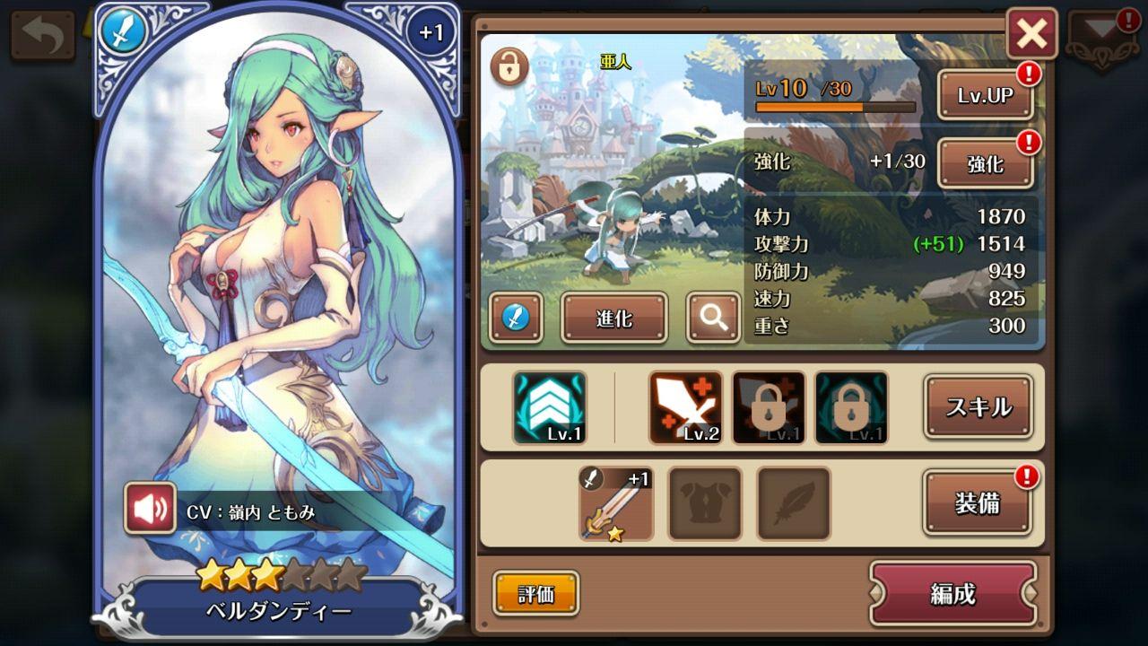 フィンガーナイツクロス【FINGER KNIGHTS X】 androidアプリスクリーンショット3