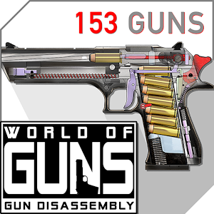World of Guns:Gun Disassembly