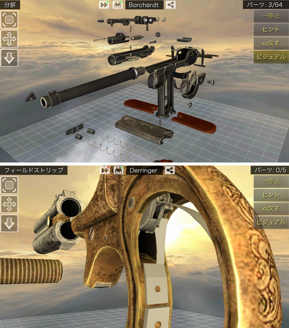 World of Guns:Gun Disassembly androidアプリスクリーンショット1
