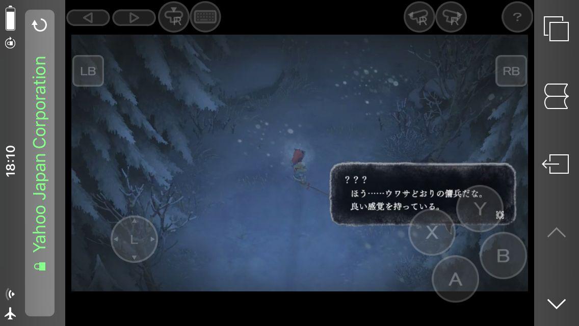 androidアプリ いけにえと雪のセツナ攻略スクリーンショット2