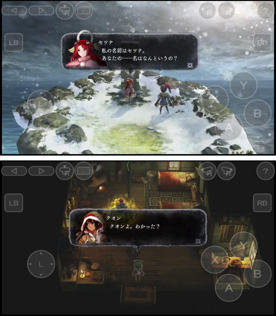 いけにえと雪のセツナ androidアプリスクリーンショット3