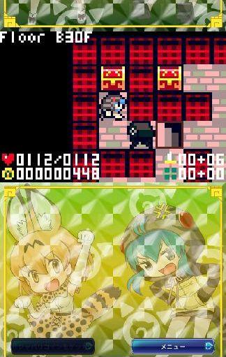 けものローグ androidアプリスクリーンショット3