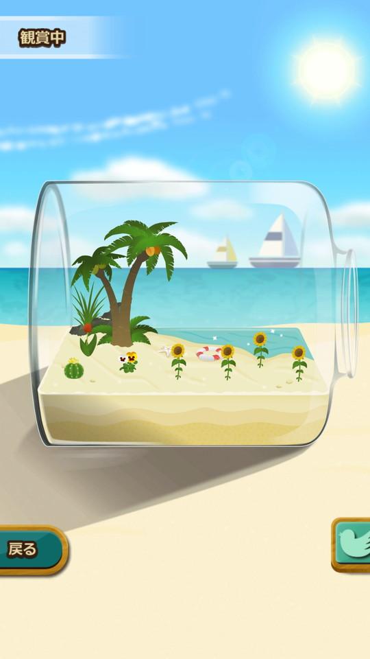 androidアプリ ビンデガーデン(Binde Garden)攻略スクリーンショット7