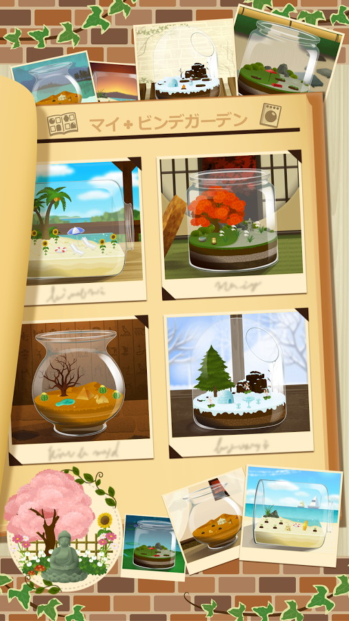 androidアプリ ビンデガーデン(Binde Garden)攻略スクリーンショット8