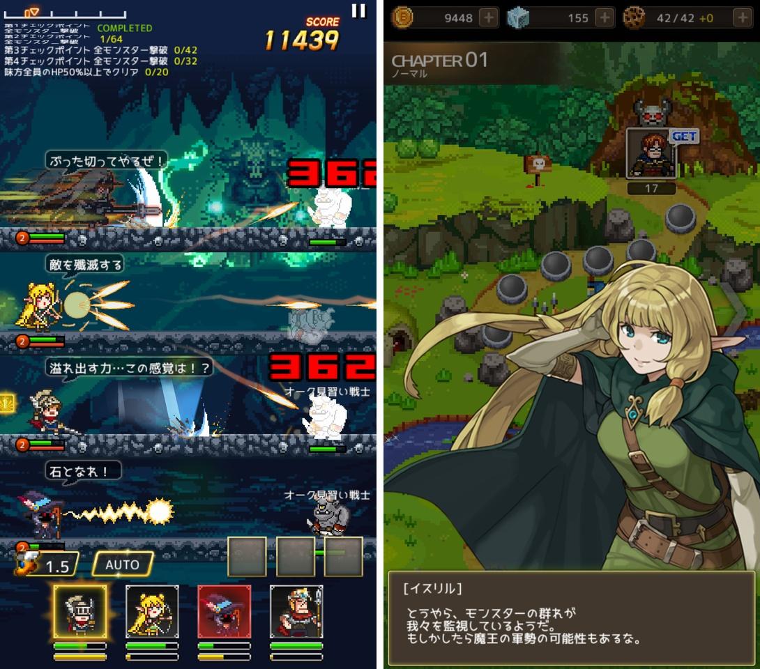 勇者クロニクル(勇クロ) androidアプリスクリーンショット1