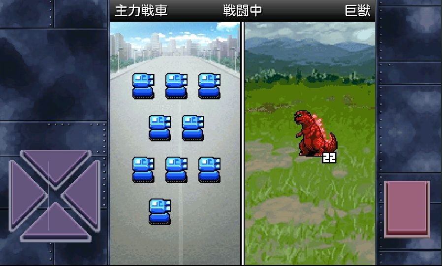 成金巨大生物 androidアプリスクリーンショット1