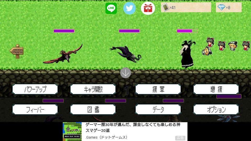 androidアプリ 東方影魔界2攻略スクリーンショット2