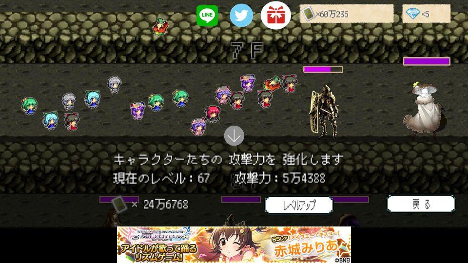 androidアプリ 東方影魔界2攻略スクリーンショット5