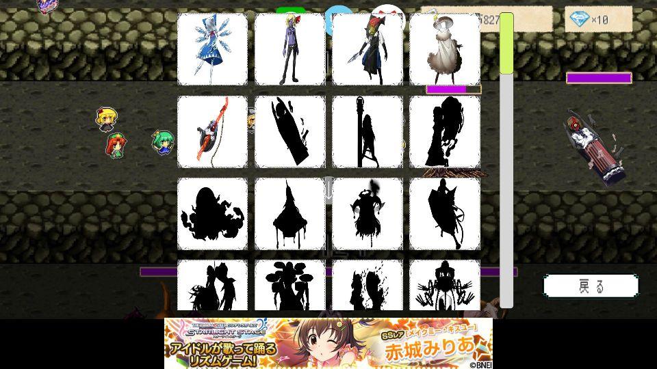 androidアプリ 東方影魔界2攻略スクリーンショット6