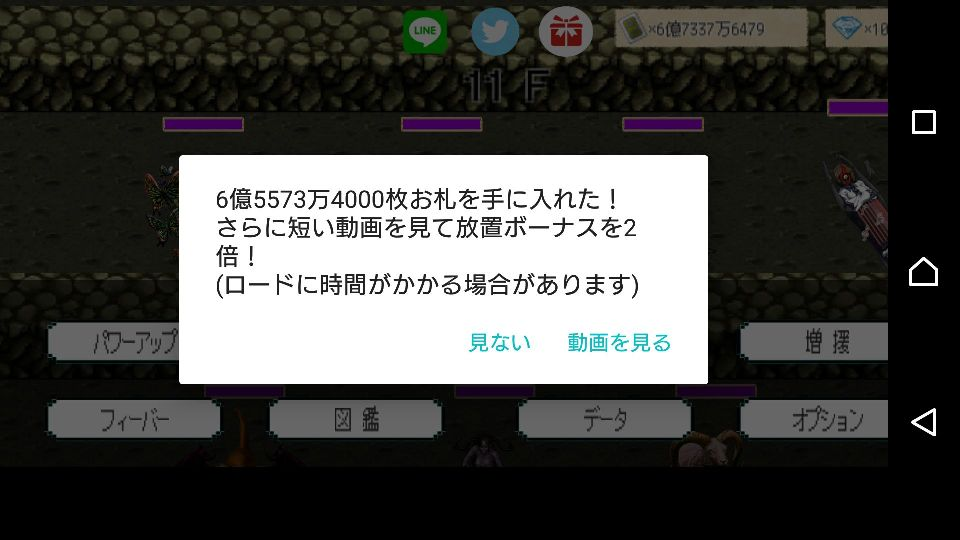 androidアプリ 東方影魔界2攻略スクリーンショット7