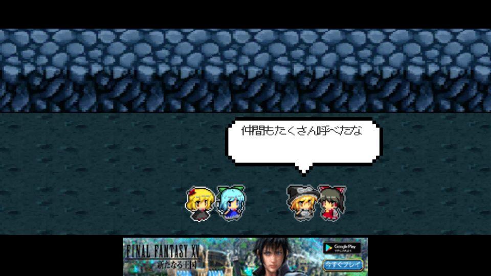 androidアプリ 東方影魔界2攻略スクリーンショット8