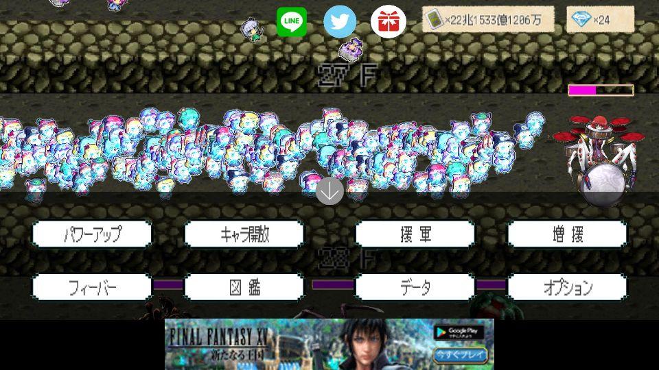東方影魔界2 androidアプリスクリーンショット3
