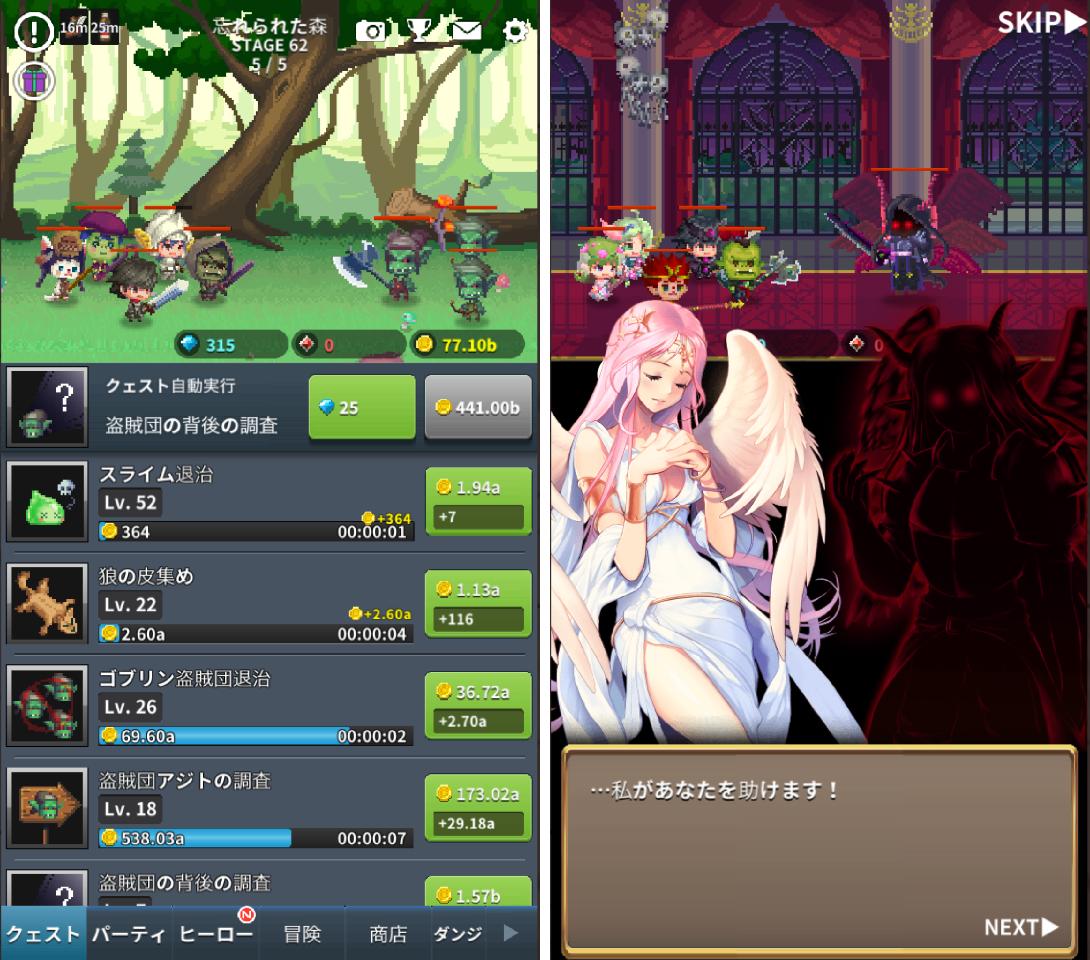 転生騎士団(Infinity Knights) androidアプリスクリーンショット1