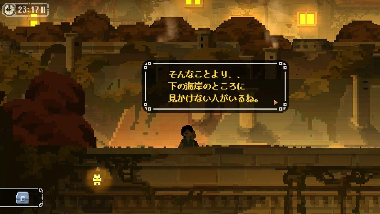 マジョのシマ androidアプリスクリーンショット3