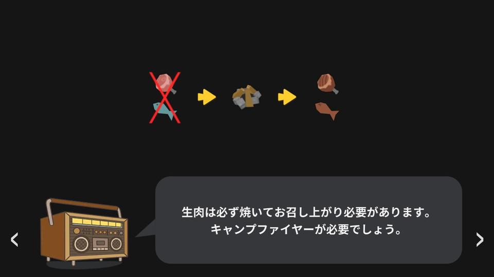 androidアプリ Mine Survival(マインサバイバル)攻略スクリーンショット1