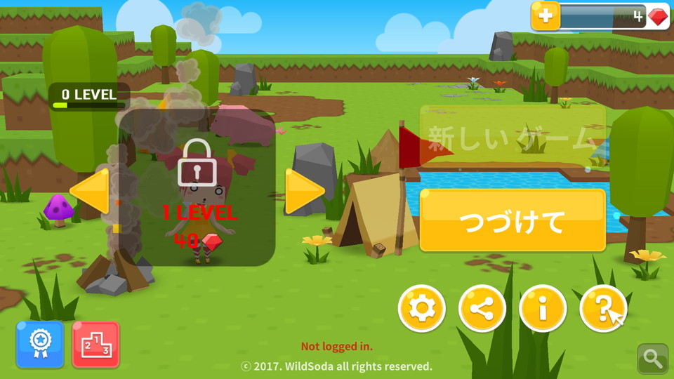 androidアプリ Mine Survival(マインサバイバル)攻略スクリーンショット7