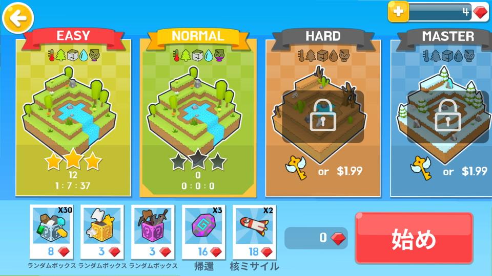 androidアプリ Mine Survival(マインサバイバル)攻略スクリーンショット8