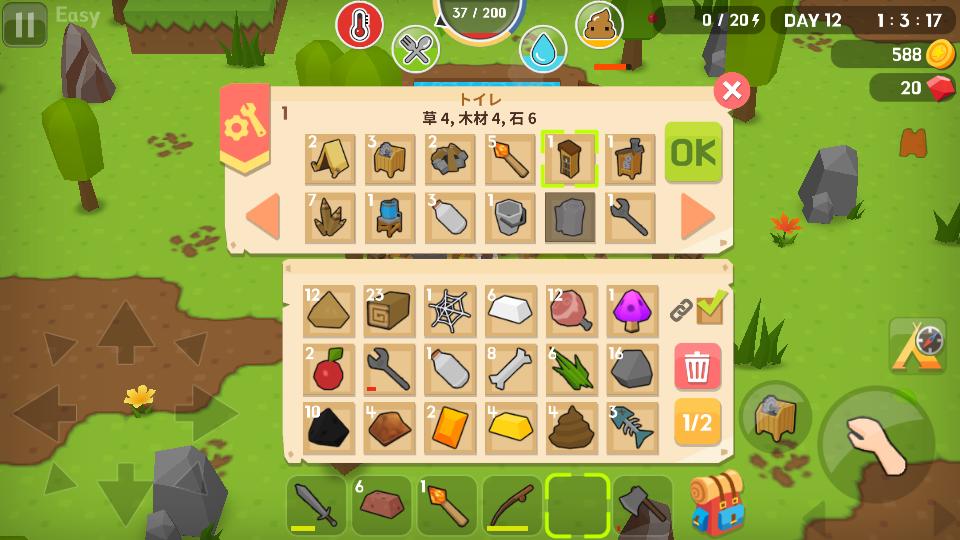 Mine Survival(マインサバイバル) androidアプリスクリーンショット3