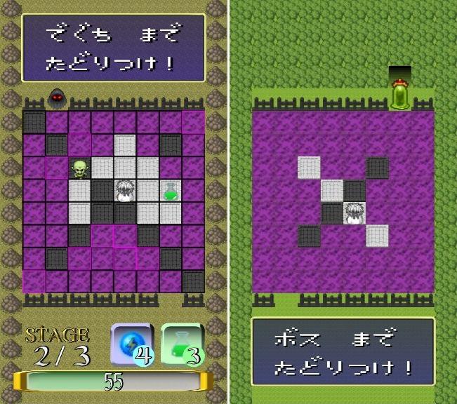 RPG Reversi androidアプリスクリーンショット1