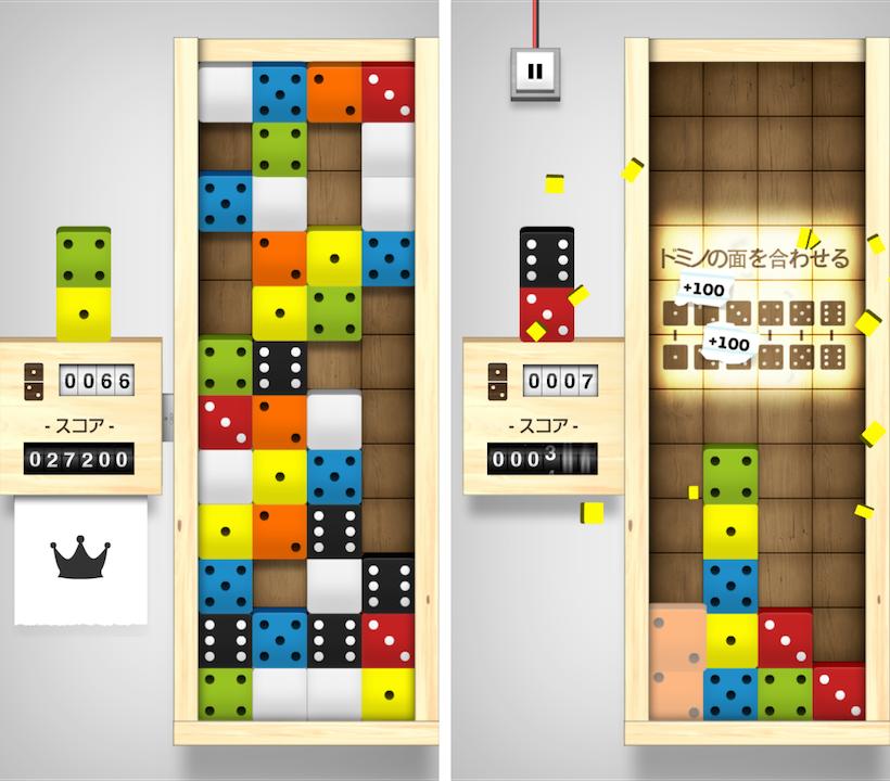 Domino Drop(ドミノドロップ) androidアプリスクリーンショット1