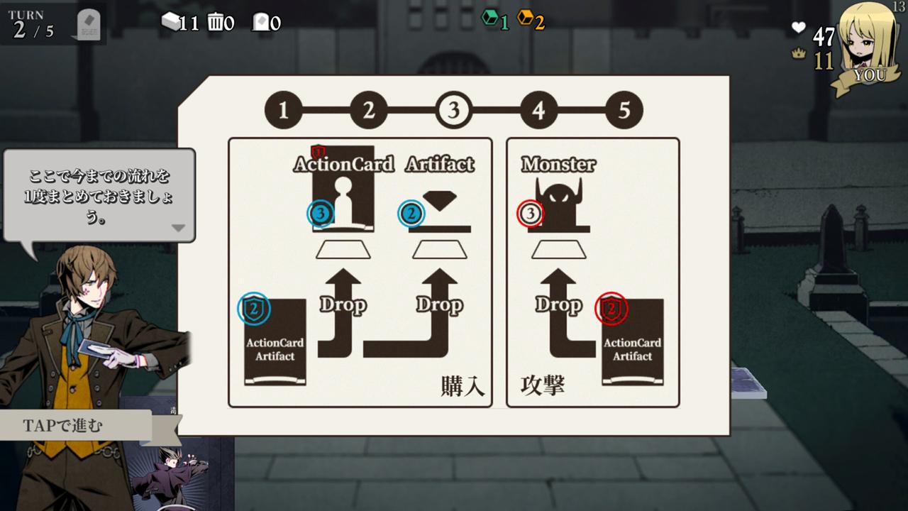 アンライト:スキゾクロニクル(Unlight:SchizoChronicle) androidアプリスクリーンショット2