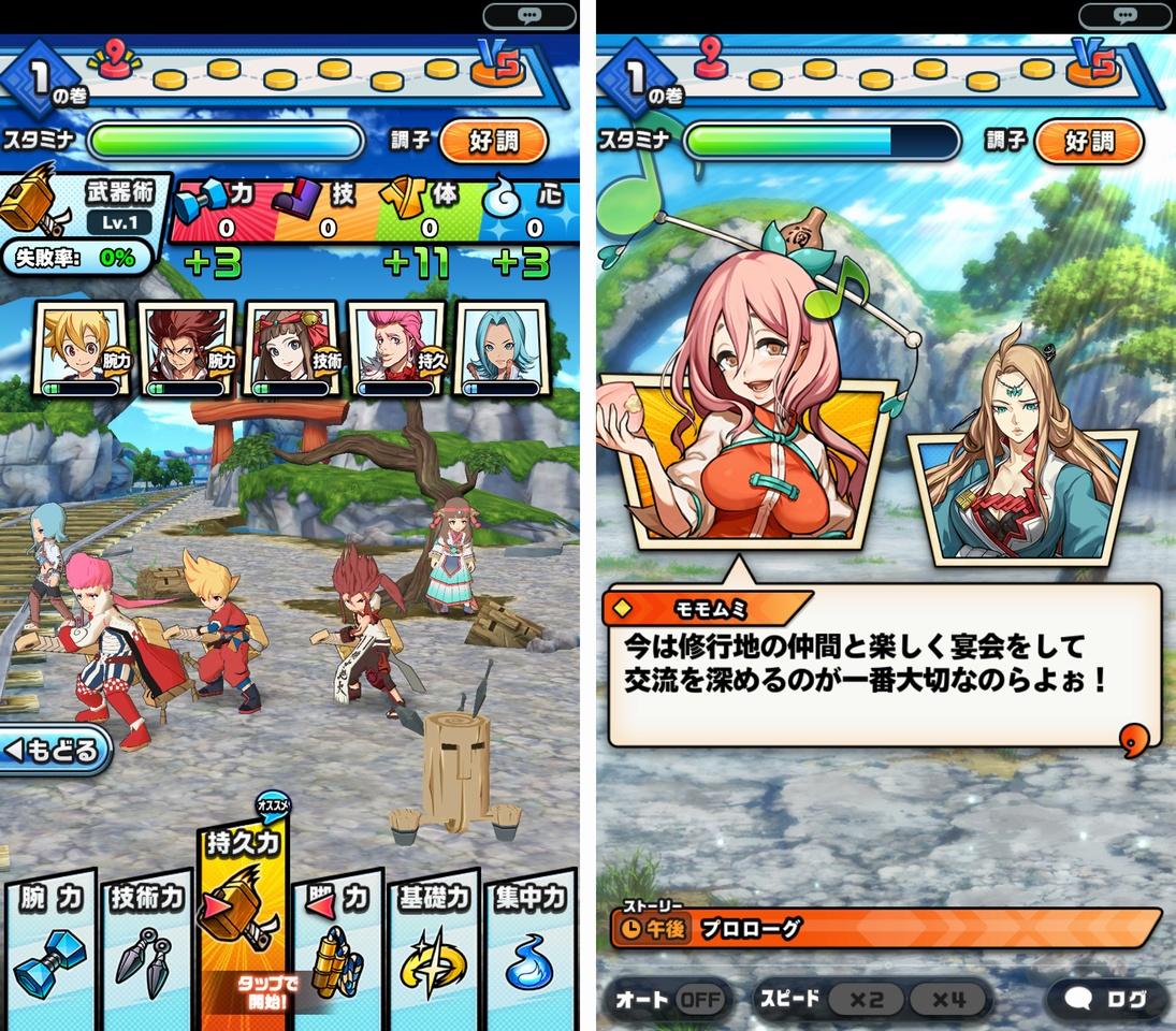 神式一閃 カムライトライブ(カムトラ) androidアプリスクリーンショット2