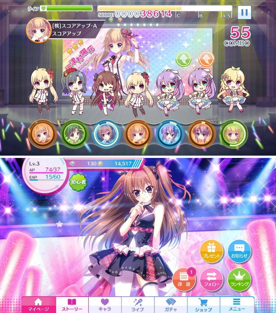 Re:ステージ!プリズムステップ androidアプリスクリーンショット1