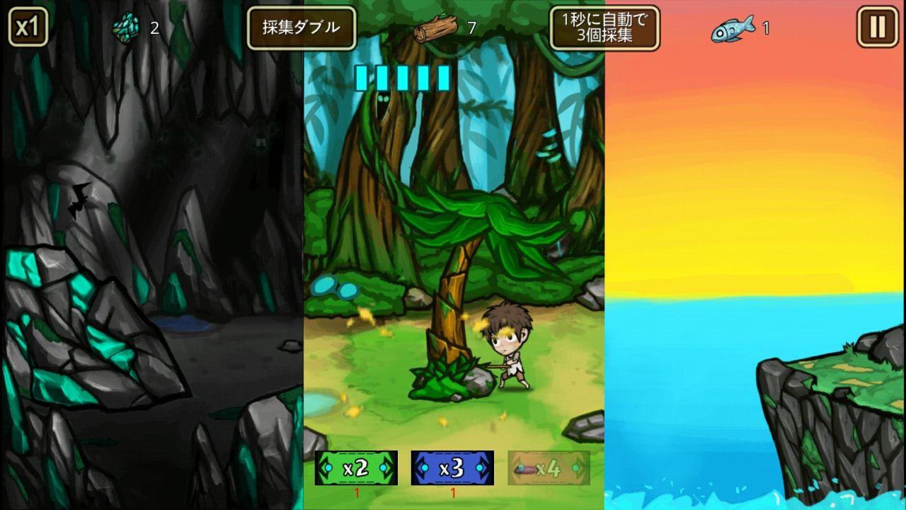 無人島生存 androidアプリスクリーンショット2