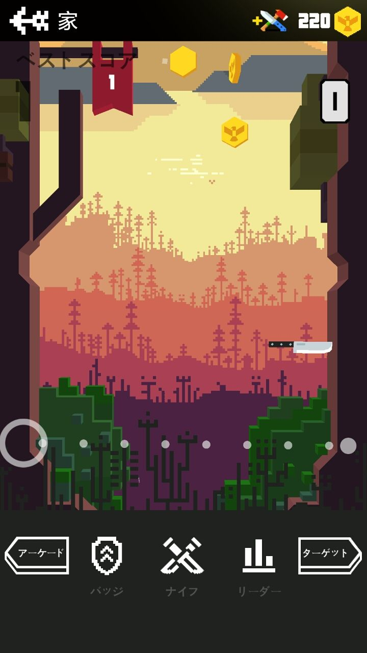 androidアプリ フラッピーナイフ(Flippy Knife)攻略スクリーンショット3