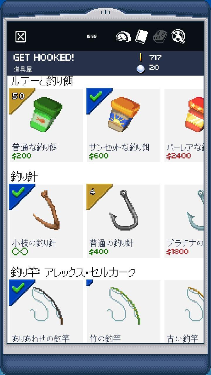 androidアプリ 孤島Fishing攻略スクリーンショット4
