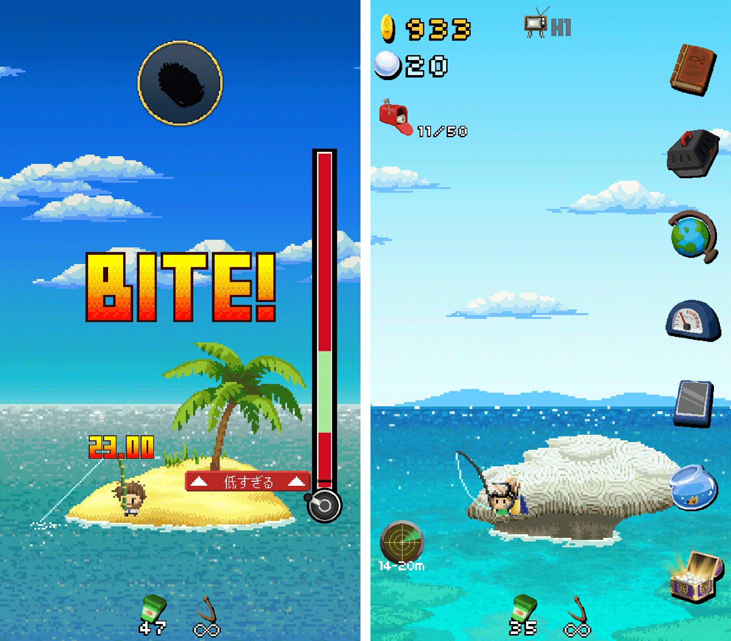 孤島Fishing androidアプリスクリーンショット1