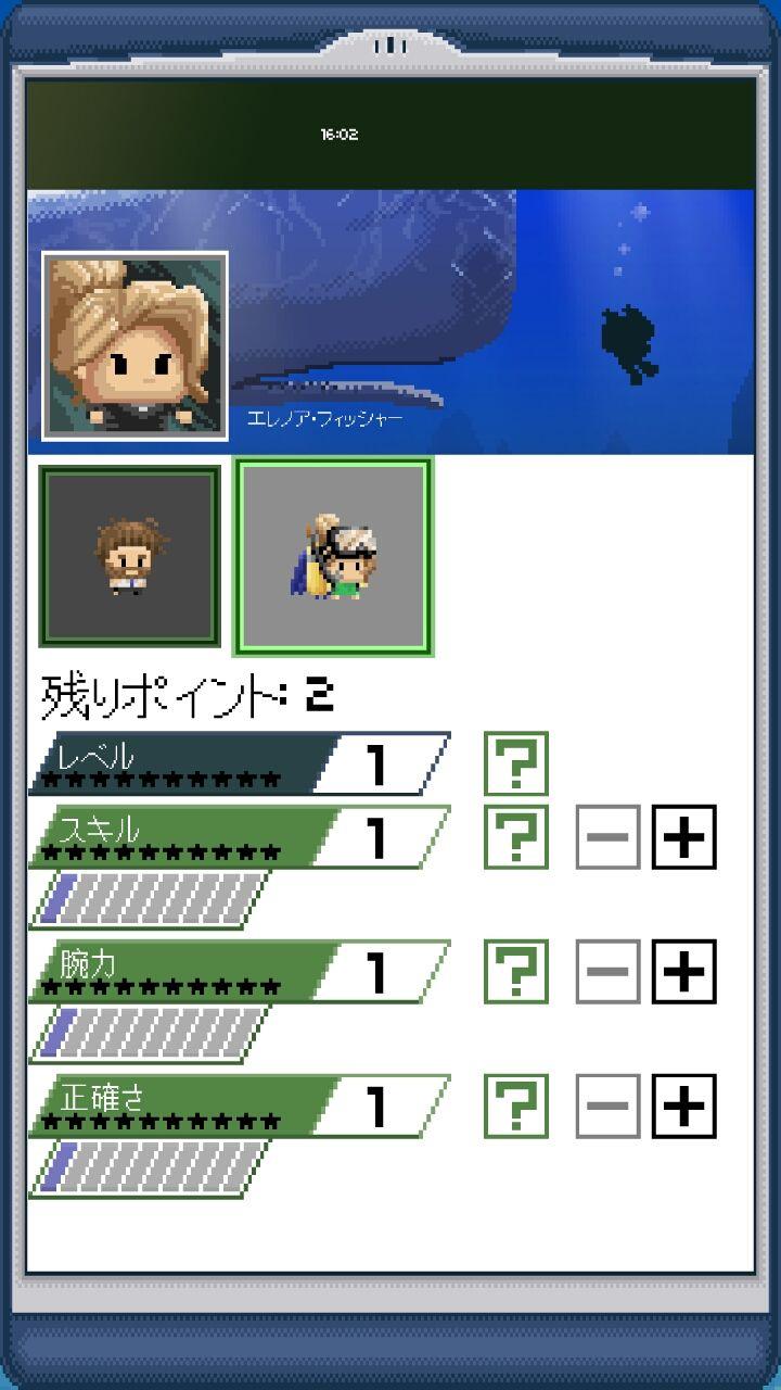 孤島Fishing androidアプリスクリーンショット2