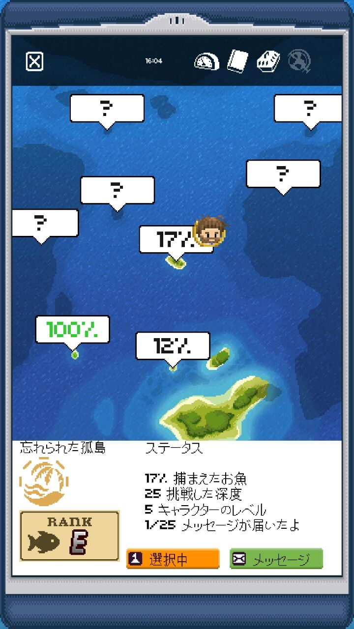 孤島Fishing androidアプリスクリーンショット3